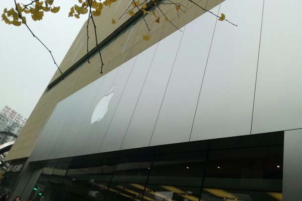 苹果4s店面