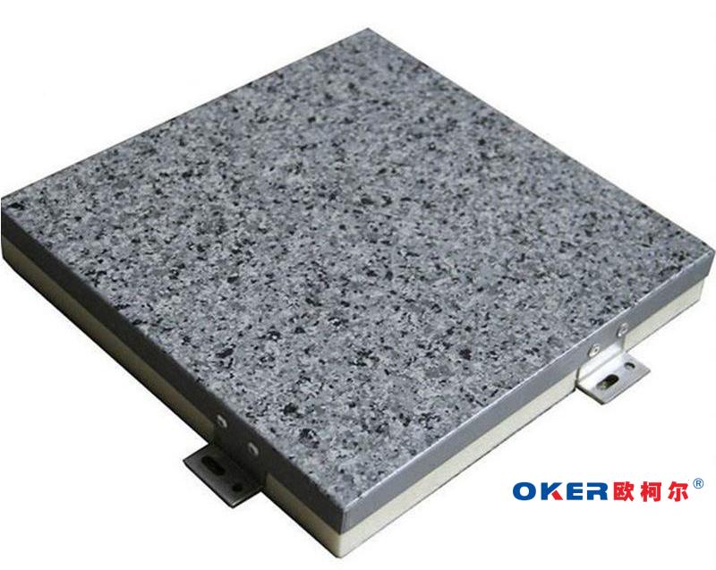 铝单板的多样化有哪些?你了解吗?
