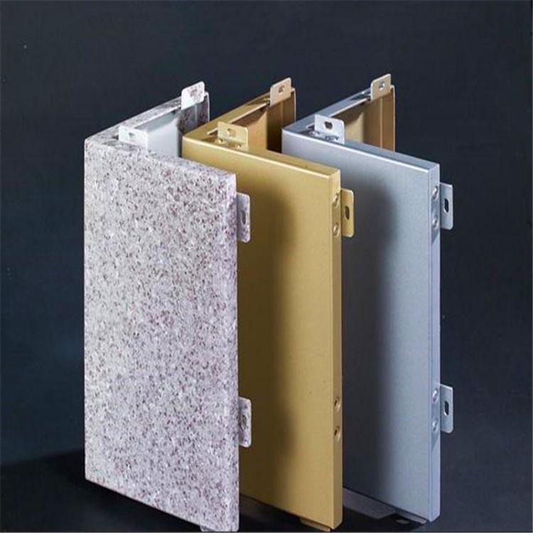 关于重庆铝单板厂家如何选?几个问题告诉你