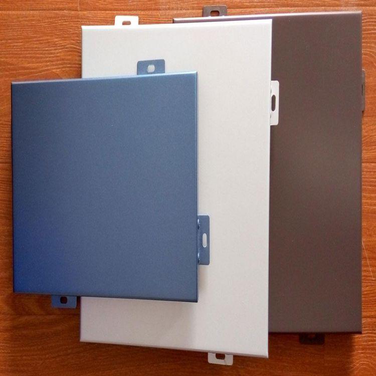 幕墙铝单板厚度应该如何选?重庆大广铝业告诉你!